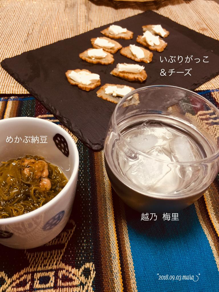 f:id:karutakko-muratan:20180904112636j:plain