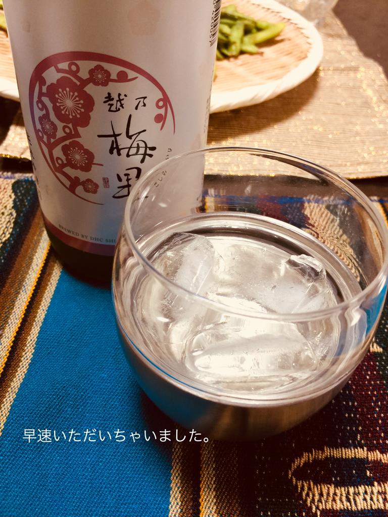 f:id:karutakko-muratan:20180904112655j:plain