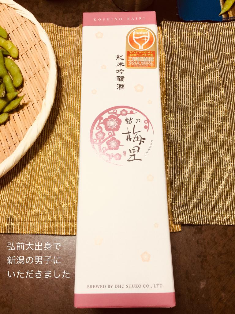 f:id:karutakko-muratan:20180904112719j:plain