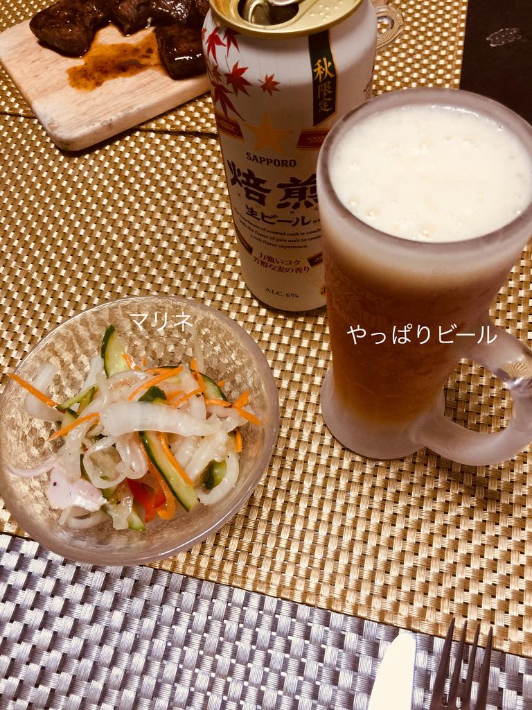 f:id:karutakko-muratan:20180907102946j:plain