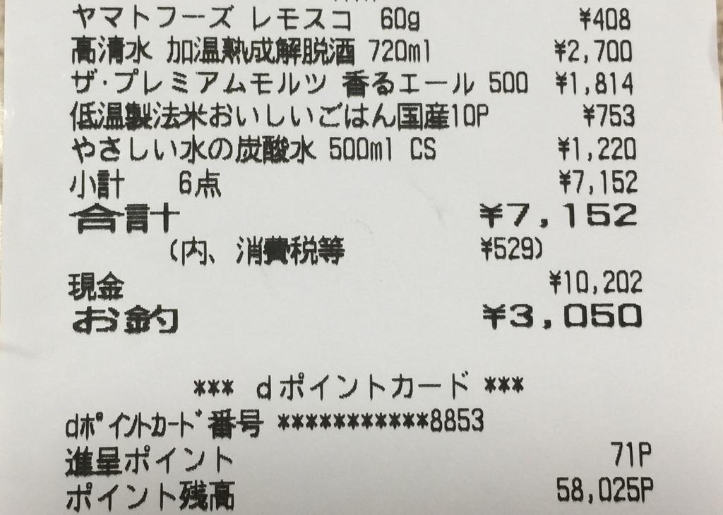 f:id:karutakko-muratan:20180908101056j:plain