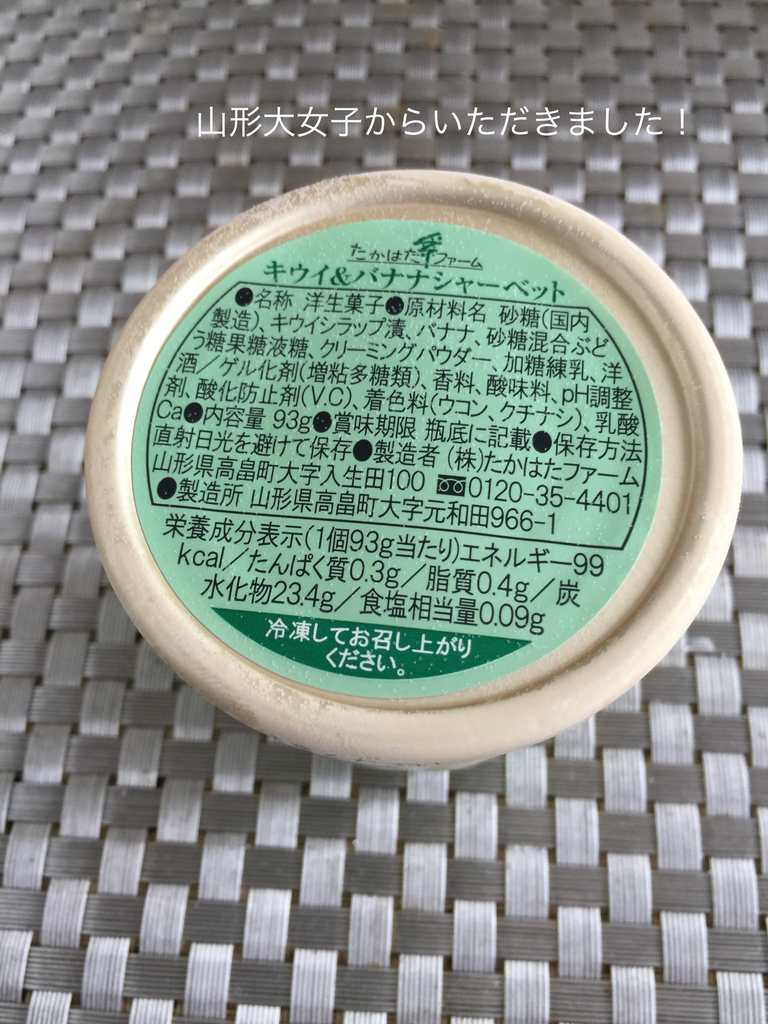f:id:karutakko-muratan:20180908101308j:plain