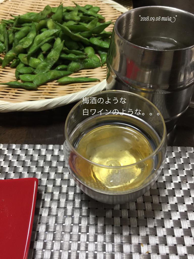 f:id:karutakko-muratan:20180909020223j:plain