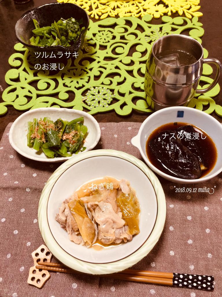 f:id:karutakko-muratan:20180913091125j:plain