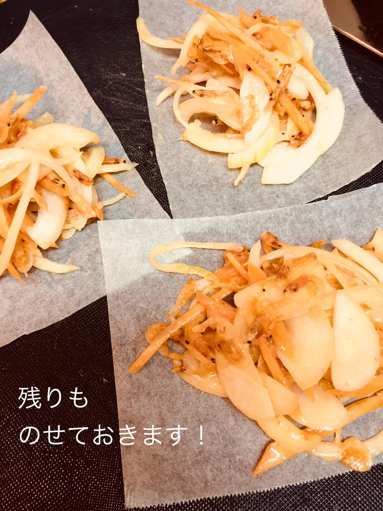 f:id:karutakko-muratan:20180914162301j:plain