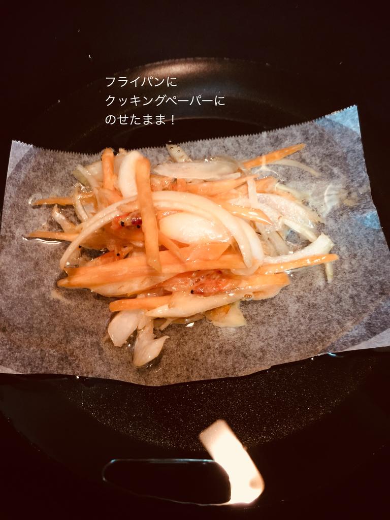f:id:karutakko-muratan:20180914162328j:plain