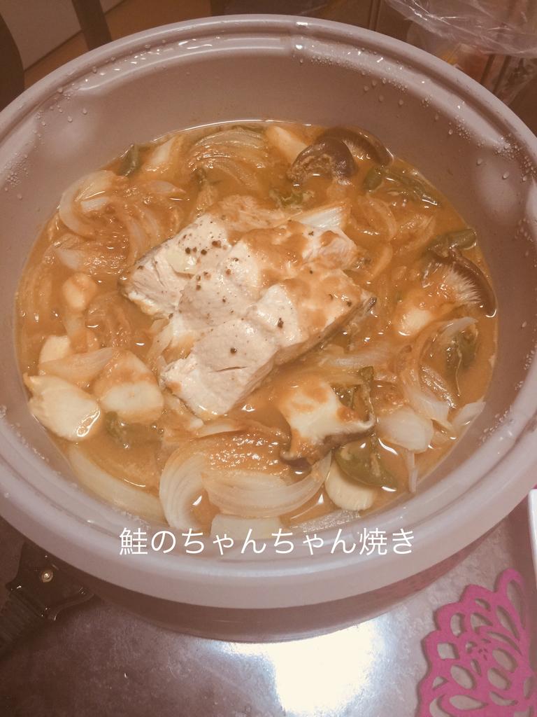 f:id:karutakko-muratan:20180916091740j:plain