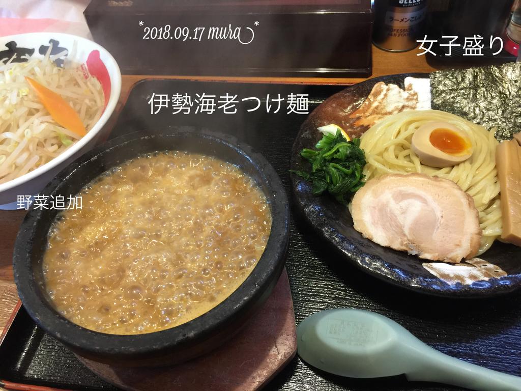 f:id:karutakko-muratan:20180917114645j:plain