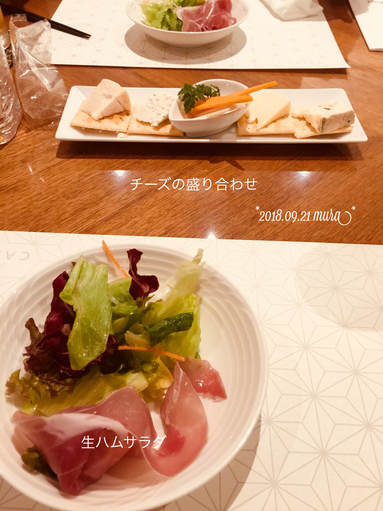 f:id:karutakko-muratan:20180921194343j:plain