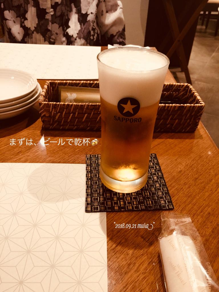 f:id:karutakko-muratan:20180921194418j:plain