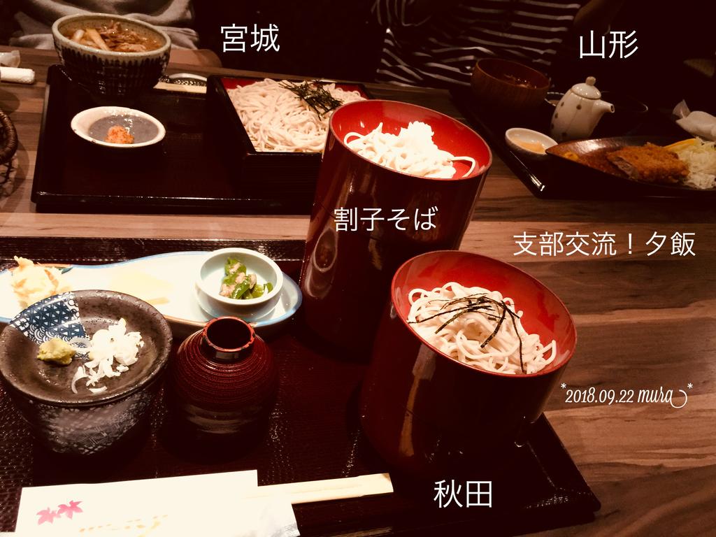 f:id:karutakko-muratan:20180922214515j:plain