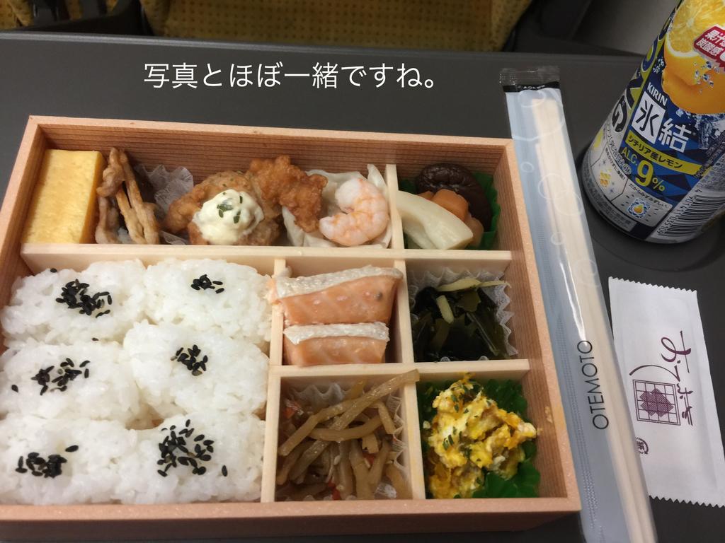 f:id:karutakko-muratan:20180924101322j:plain