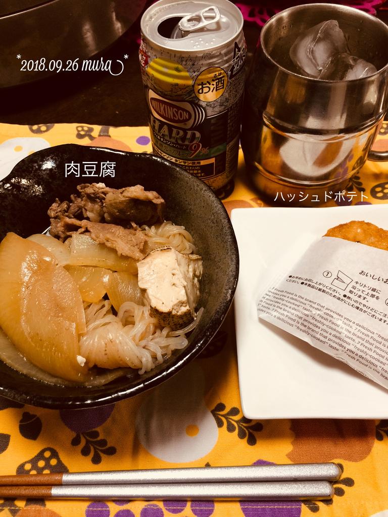 f:id:karutakko-muratan:20180927104039j:plain