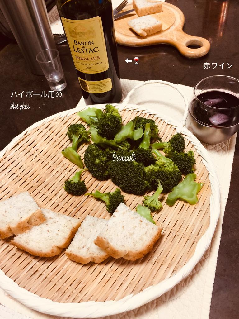 f:id:karutakko-muratan:20181002102805j:plain
