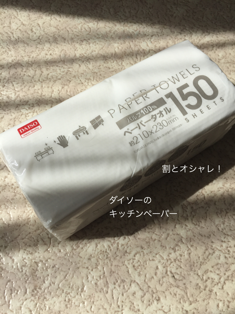 f:id:karutakko-muratan:20181004093640j:plain