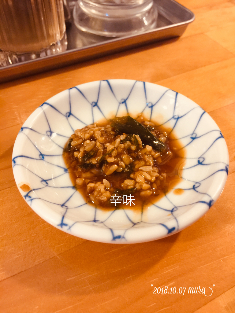 f:id:karutakko-muratan:20181007230258j:plain