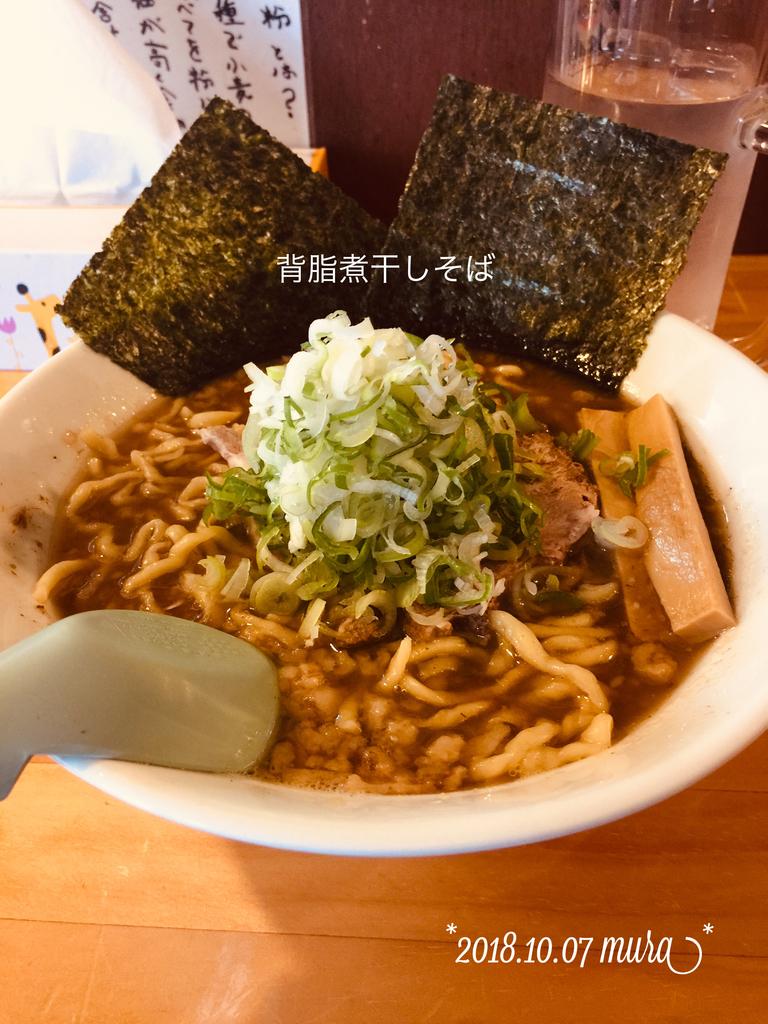 f:id:karutakko-muratan:20181007230316j:plain