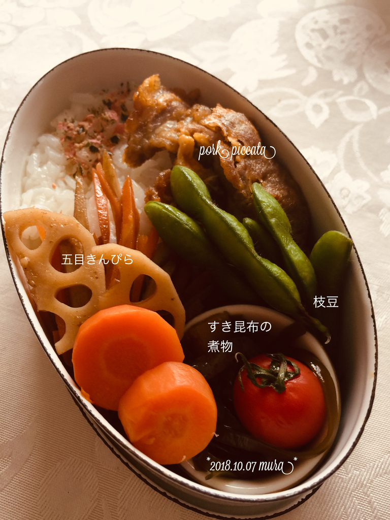 f:id:karutakko-muratan:20181007230329j:plain