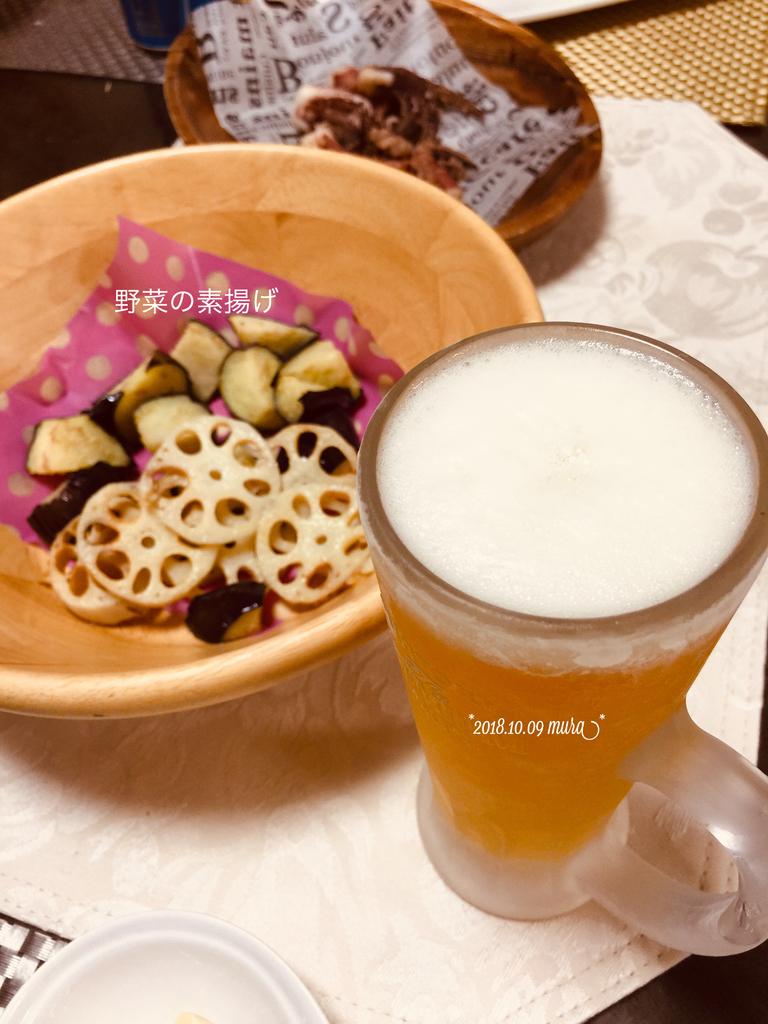 f:id:karutakko-muratan:20181010093043j:plain