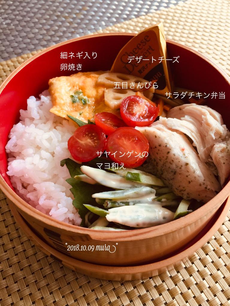 f:id:karutakko-muratan:20181010100352j:plain