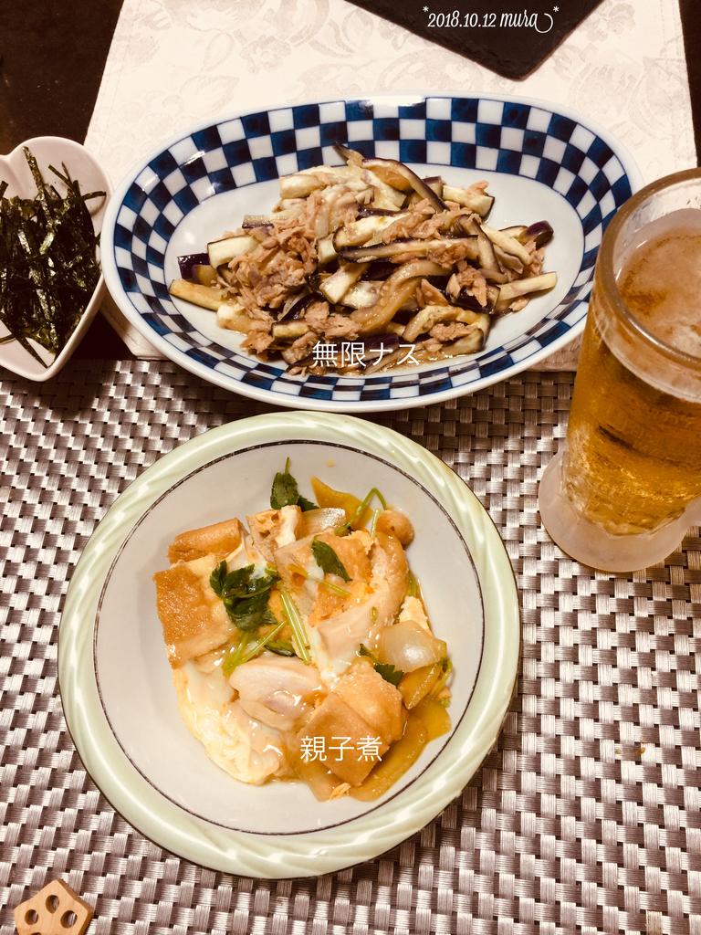 f:id:karutakko-muratan:20181013110532j:plain