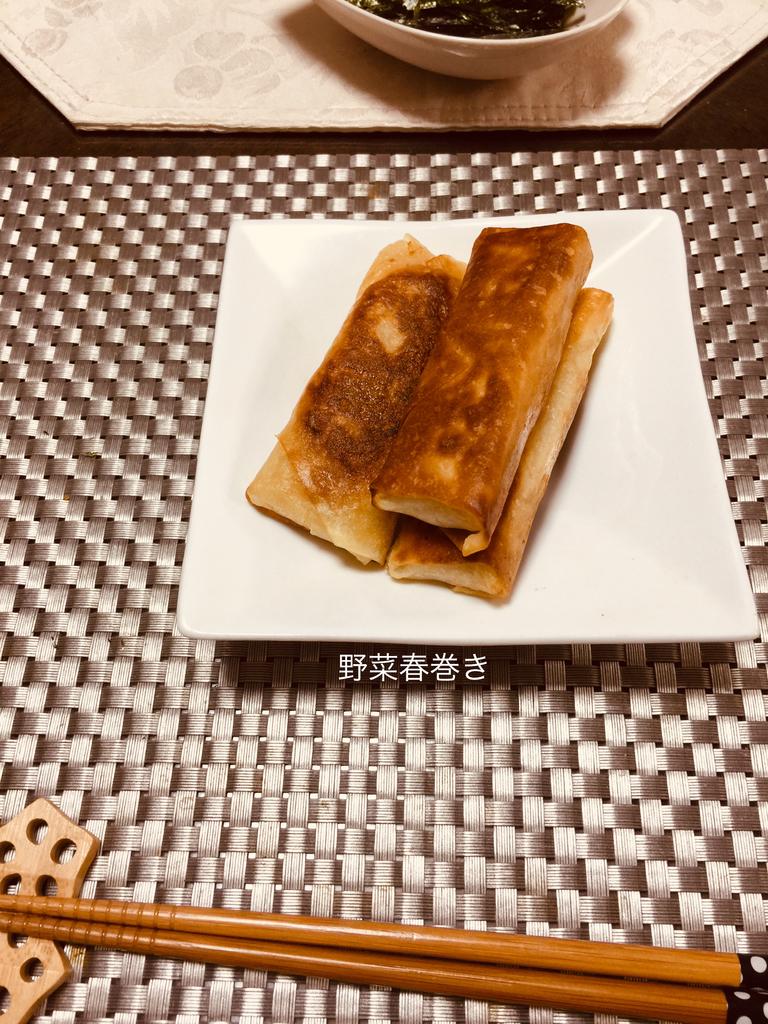 f:id:karutakko-muratan:20181013110606j:plain