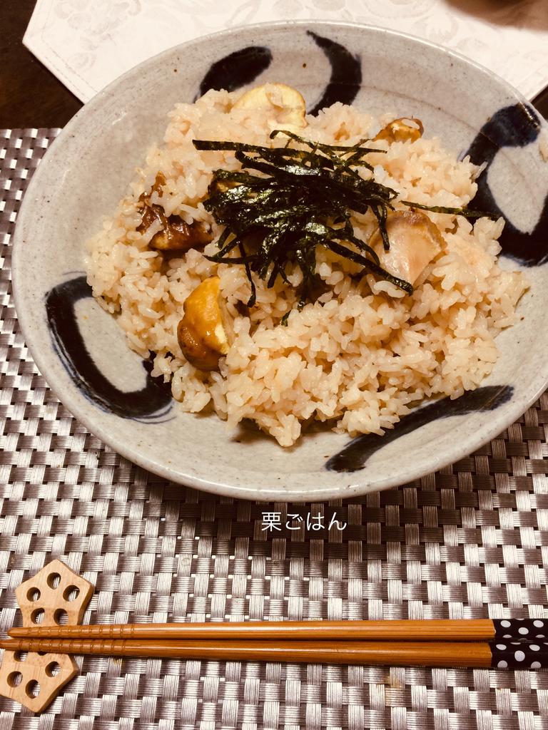 f:id:karutakko-muratan:20181013110620j:plain