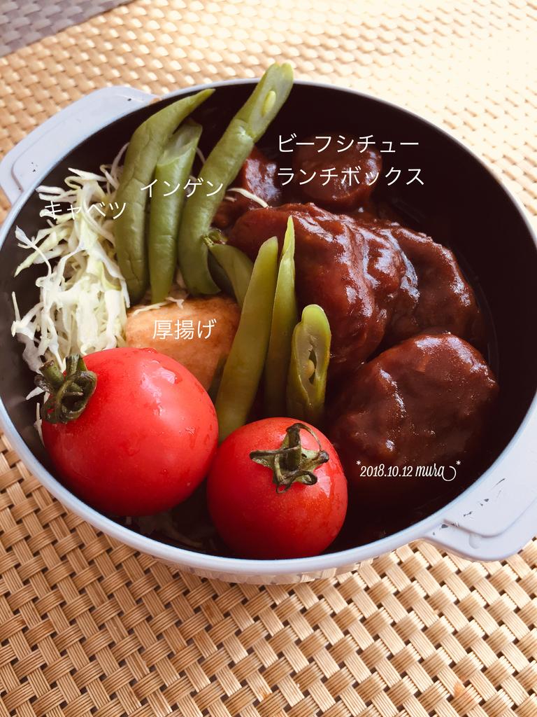 f:id:karutakko-muratan:20181013110727j:plain