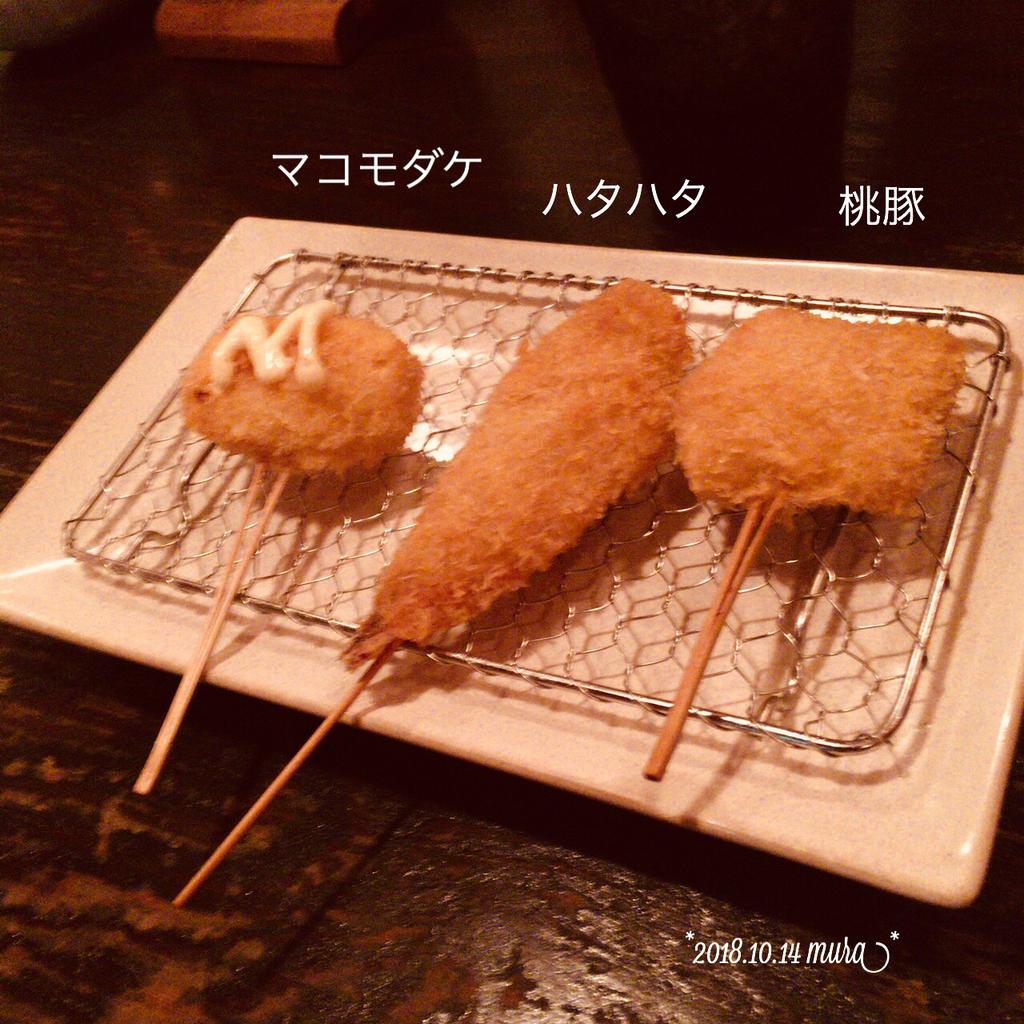 f:id:karutakko-muratan:20181015024315j:plain