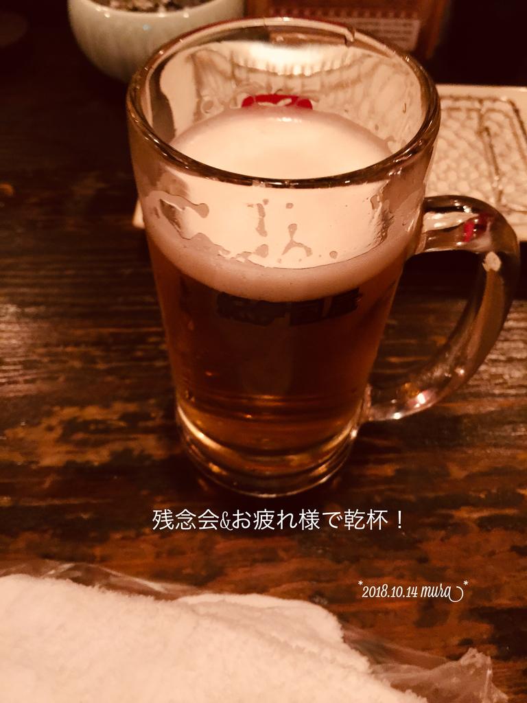 f:id:karutakko-muratan:20181015024331j:plain