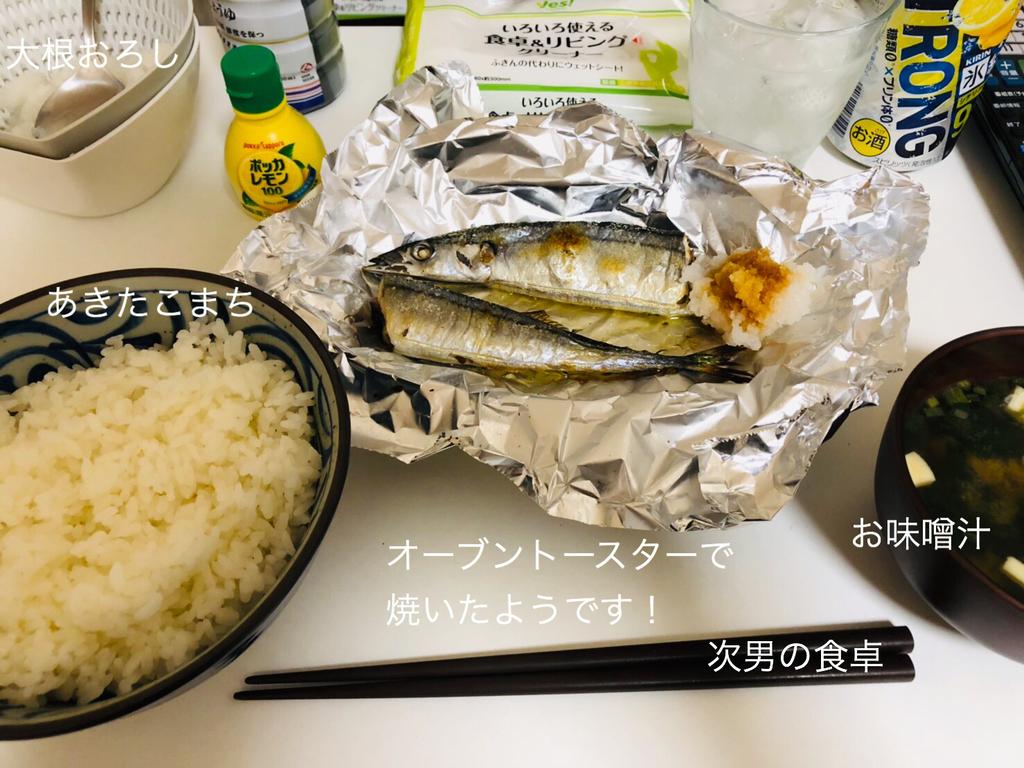 f:id:karutakko-muratan:20181018100405j:plain