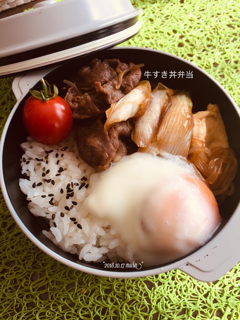 f:id:karutakko-muratan:20181018100545j:plain