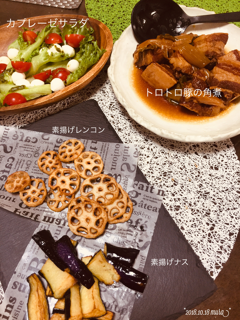 f:id:karutakko-muratan:20181019100611j:plain