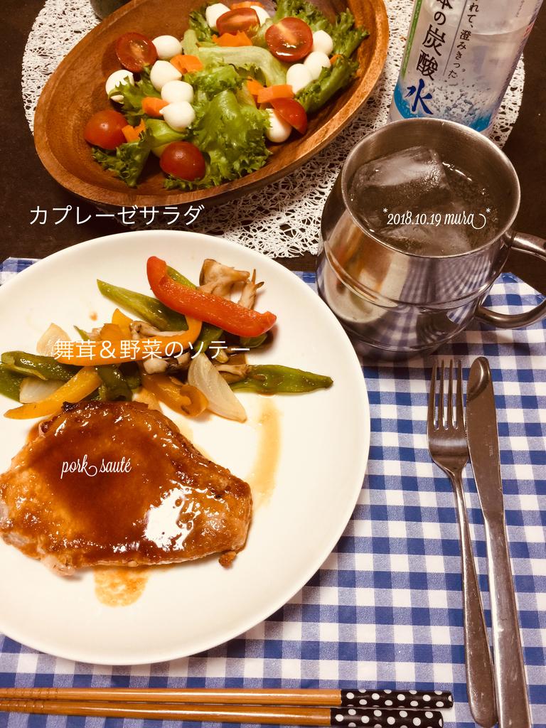 f:id:karutakko-muratan:20181020010444j:plain