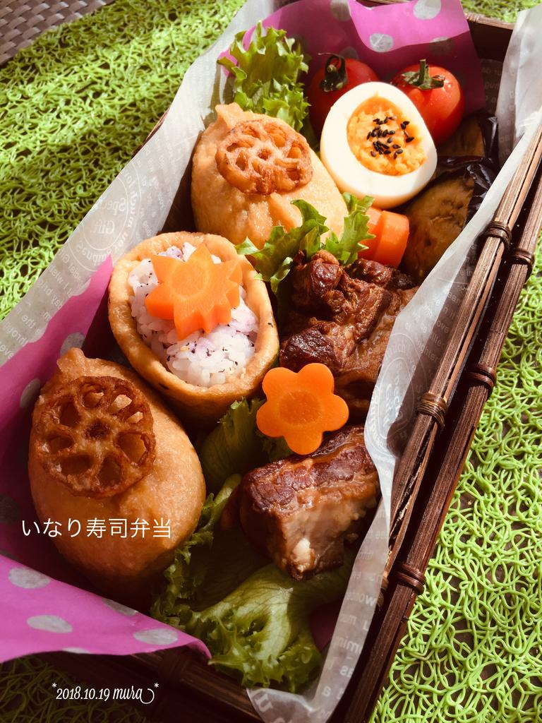 f:id:karutakko-muratan:20181020010458j:plain