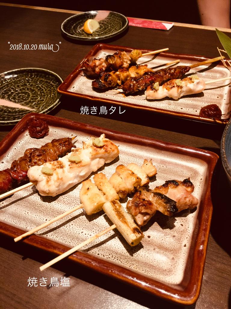 f:id:karutakko-muratan:20181021092447j:plain