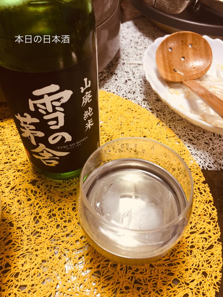 f:id:karutakko-muratan:20181022100859j:plain
