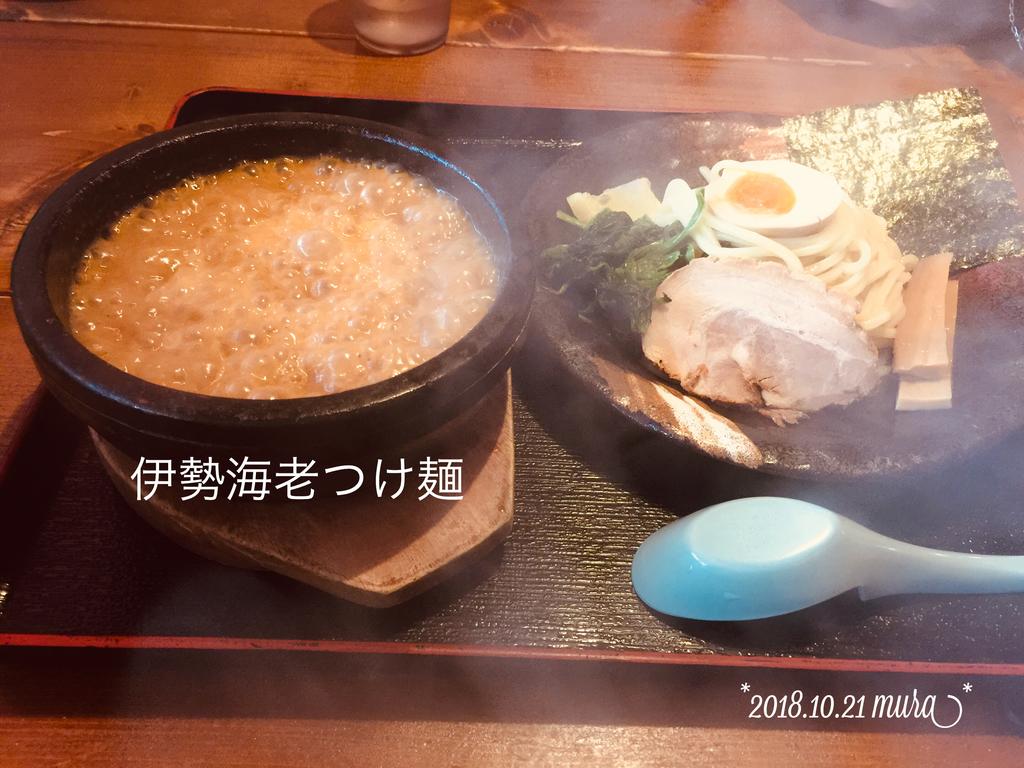 f:id:karutakko-muratan:20181022101115j:plain