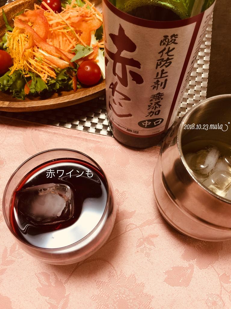 f:id:karutakko-muratan:20181024095103j:plain
