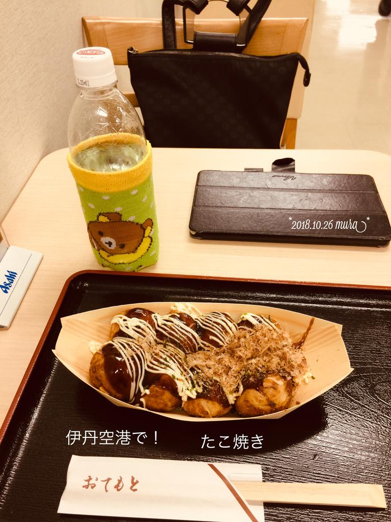 f:id:karutakko-muratan:20181026233023j:plain