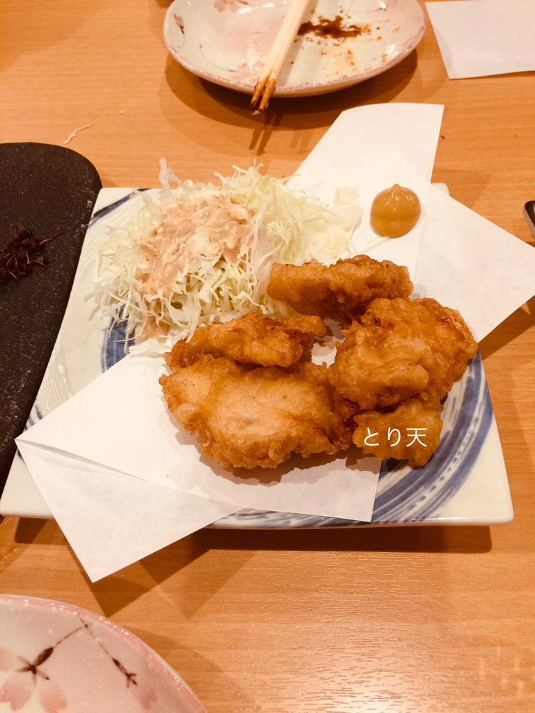 f:id:karutakko-muratan:20181028081129j:plain