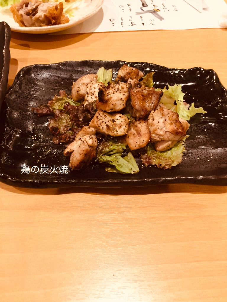 f:id:karutakko-muratan:20181028081208j:plain