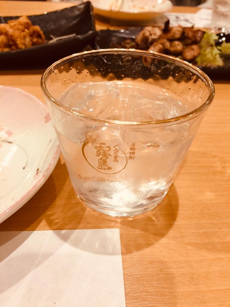 f:id:karutakko-muratan:20181028081228j:plain
