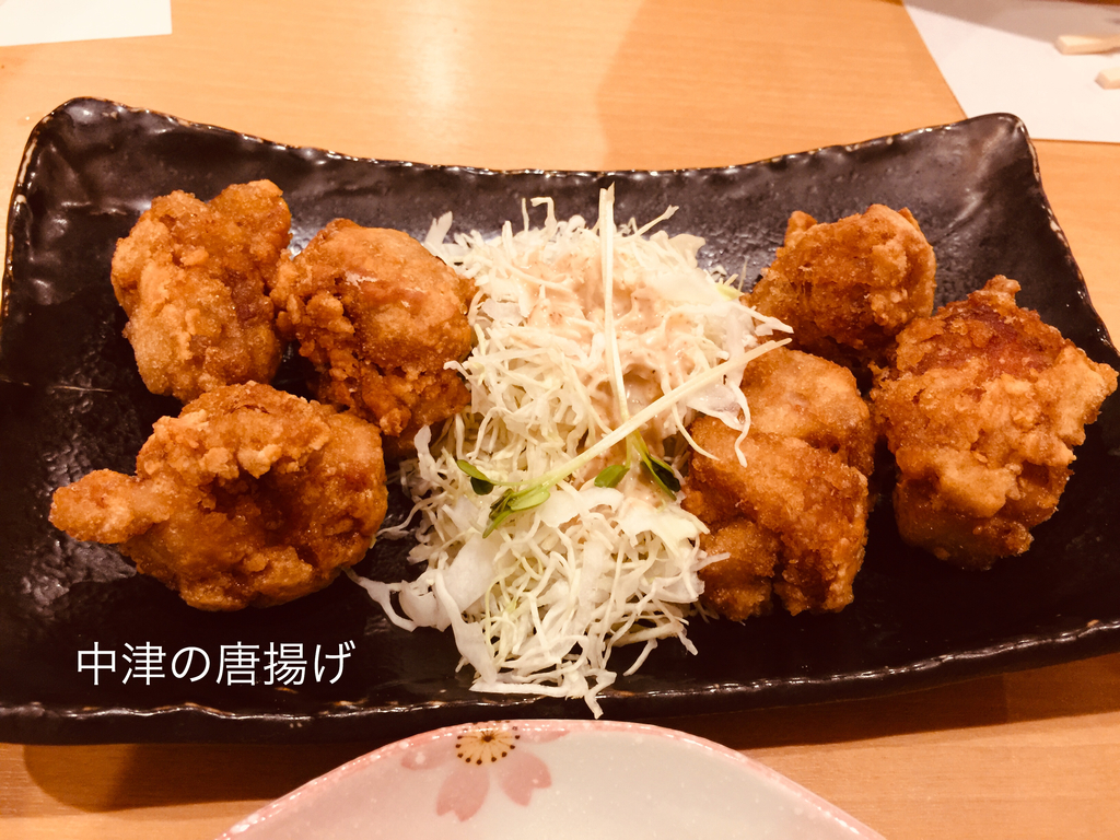 f:id:karutakko-muratan:20181028081244j:plain