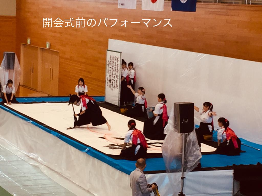 f:id:karutakko-muratan:20181028081423j:plain