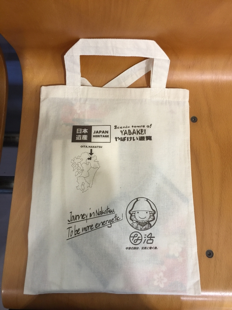 f:id:karutakko-muratan:20181028081507j:plain