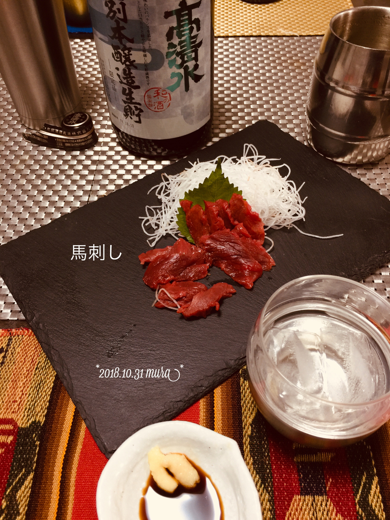 f:id:karutakko-muratan:20181101092134j:plain