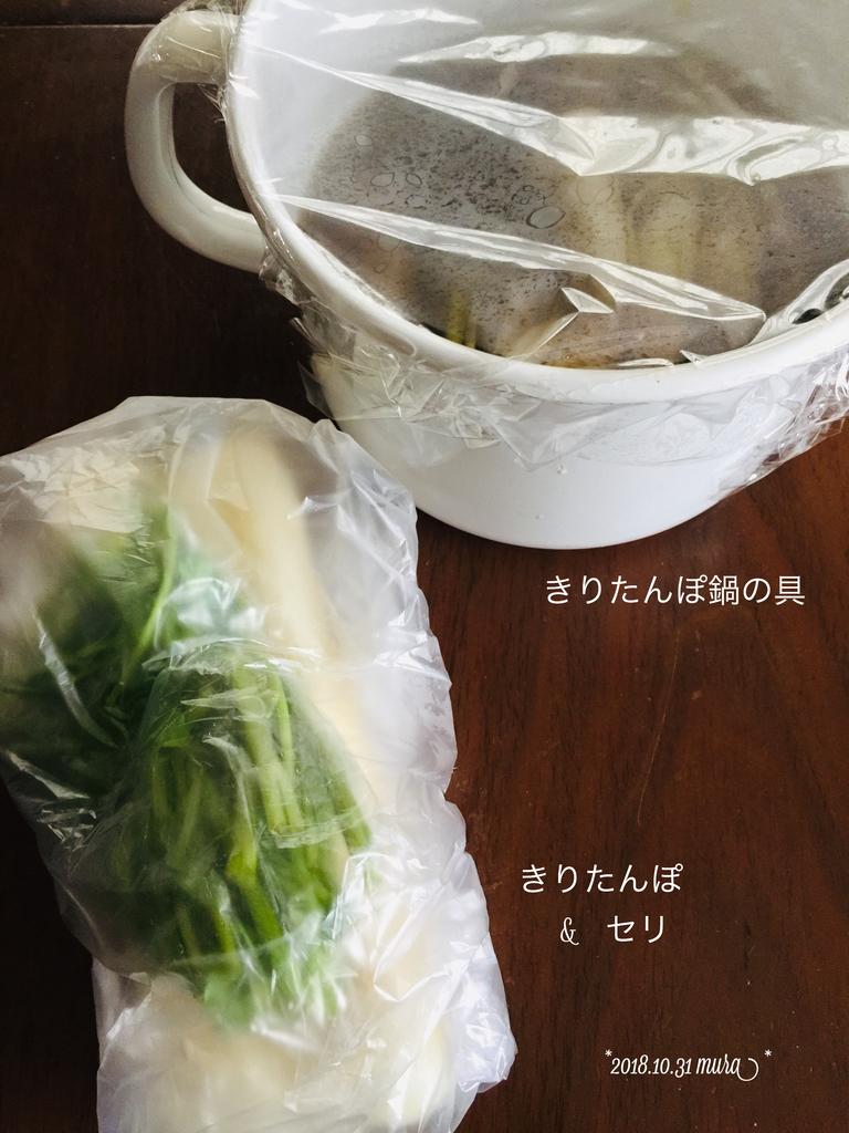 f:id:karutakko-muratan:20181101092246j:plain