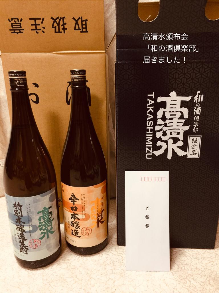 f:id:karutakko-muratan:20181101092309j:plain
