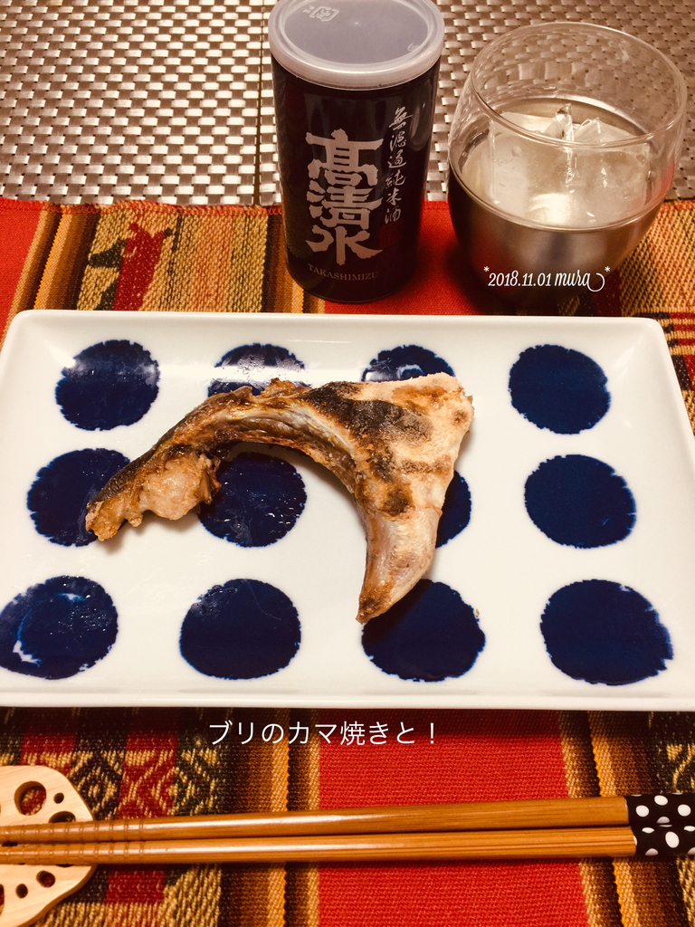 f:id:karutakko-muratan:20181102100249j:plain